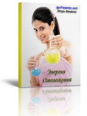 дистанционный курс диетология и гормоны